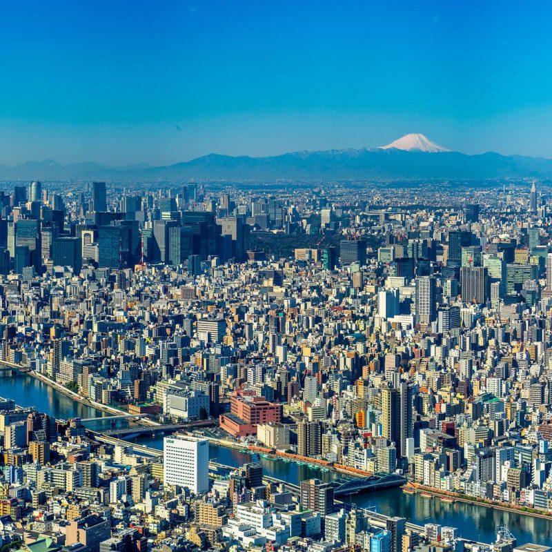 Vista aérea de la maratón de Tokio